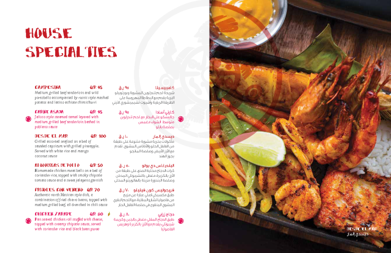 Isla Mexican Kitchen, final menu (optimized)_Page_09