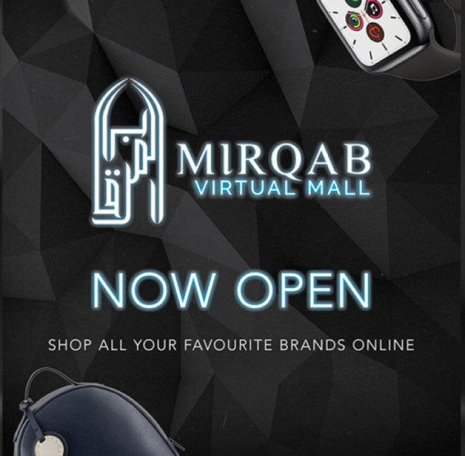 MIRQAB-MALL-VIRTUAL-SHOPPING