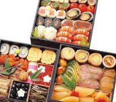 Japanese New Year Preparations Best Living Japan