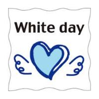 White Day BestLivingJapan
