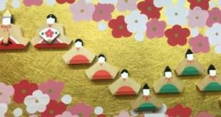 Hinamatsuri, Japan Girls Day
