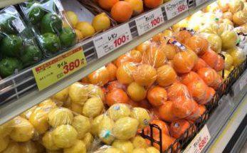 Hanamasa Wholesale Supermarkets