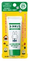 Japanese Drugstore Sunscreen for Kids