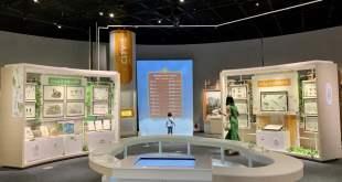 Tokyo Science Museum