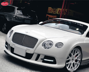 Bugatti Key Locksmith Dubai