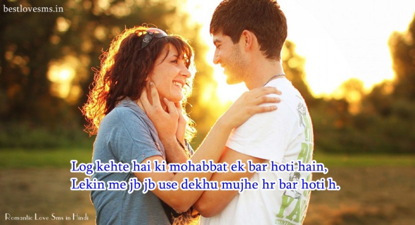 Love Quotes Images For Gf In Hindi Imaganationface Org
