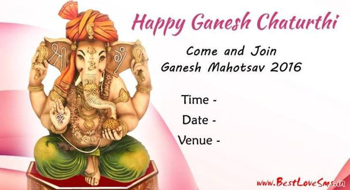 Ganesh chaturthi invitation card format poemview 34 invitation card format for ganesh chaturthi stopboris Image collections