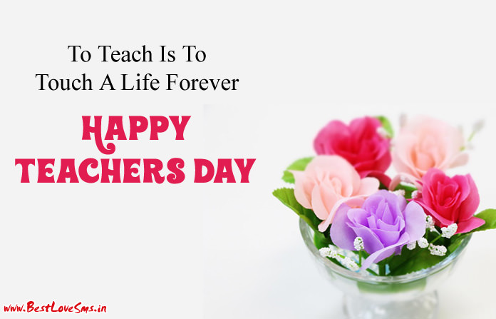 Inspirational Teachers Day Quotes Images
