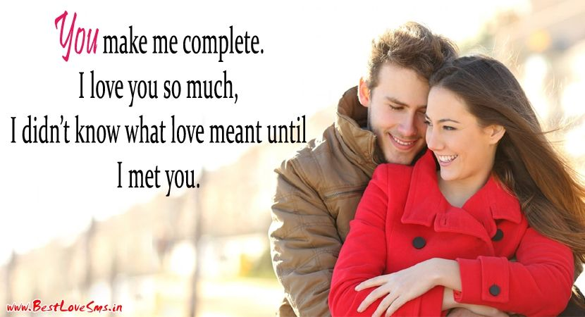 How Much I Love My Husband Quotes