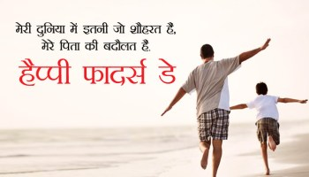 122+ High Attitude Status in Hindi for Boys & Girls about