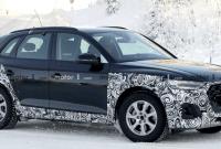 2022 Audi Q5 pictures