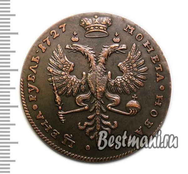 Медный рубль 1727 года монеты Екатерины 1 Купить копии