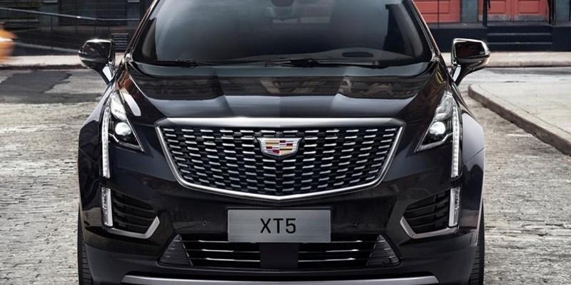 2022 Cadillac XT5 main