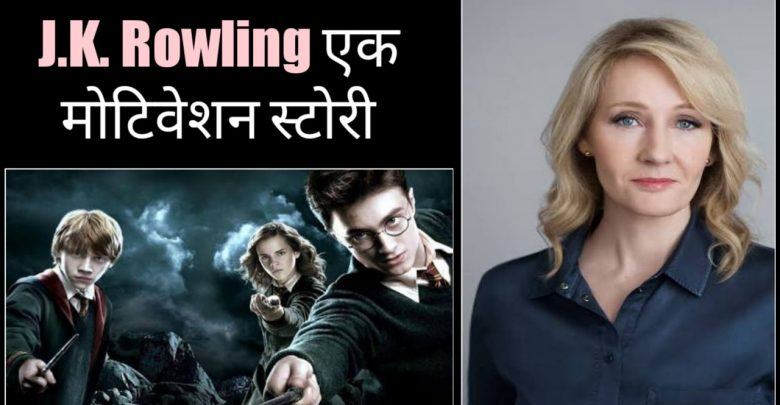 real life inspirational stories in hindi
