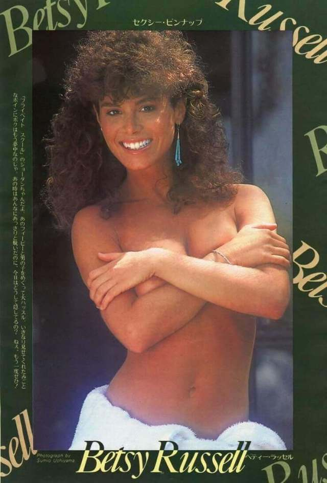 Betsy-Russell-topless