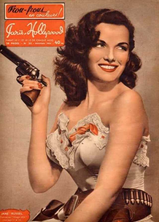 Jane Russell smile pics