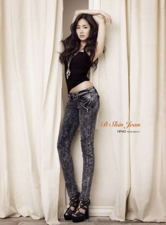 Park Min Young sexy