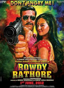 राउडी राठौर movie poster