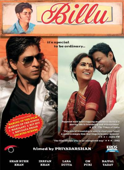 Billu movie poster