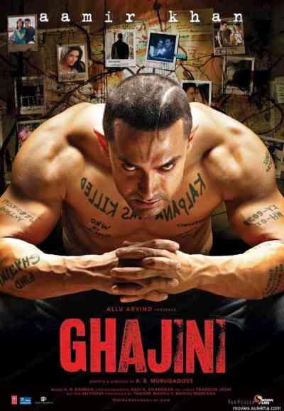 गजिनी movie poster