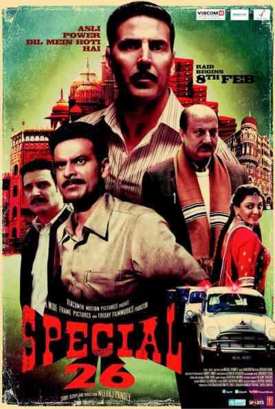 स्पेशल 26 movie poster