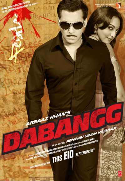 दबंग movie poster