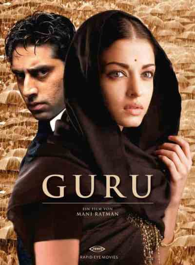 गुरु movie poster