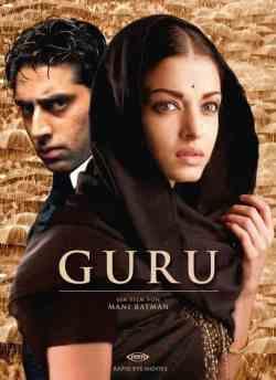 Guru movie poster