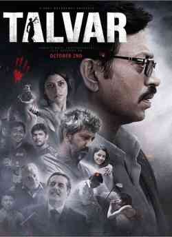 Talvar movie poster