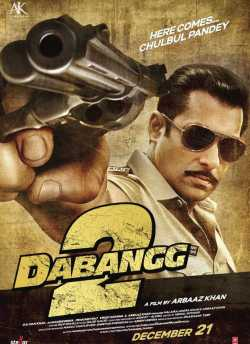 Dabangg 2 movie poster