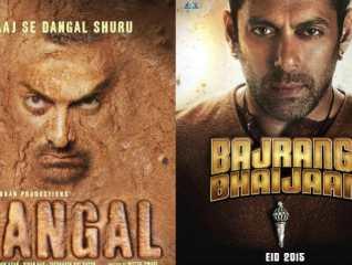 dangal vs bajrangi bhaijaan