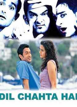 Dil Chahta Hai movie poster