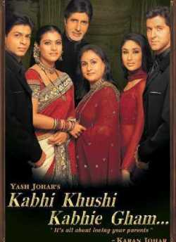 Kabhi Khushi Kabhie Gham movie poster