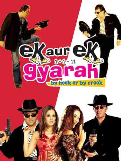 Ek Aur Ek Gyarah movie poster
