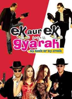 एक और एक ग्यारह movie poster