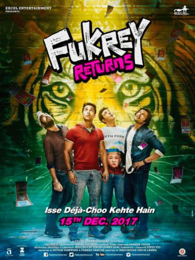 फुकरे रिटर्न movie poster