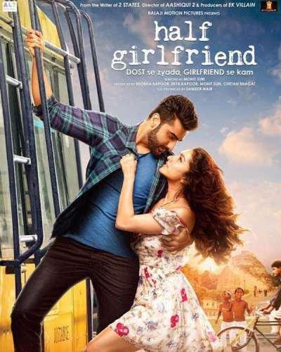 हाफ गर्लफ्रेंड movie poster