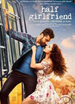Half Girlfriend movie poster