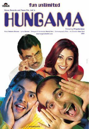 हंगामा movie poster