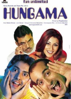 Hungama movie poster
