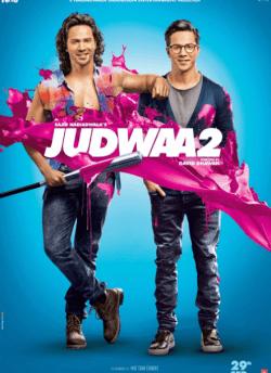 जुड़वा-2 movie poster