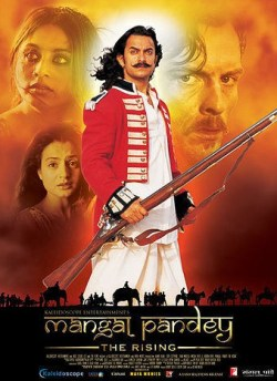 मंगल पांडे movie poster