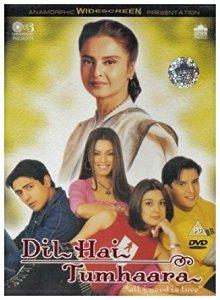 Dil Hai Tumhaara Poster