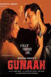 Gunaah Poster