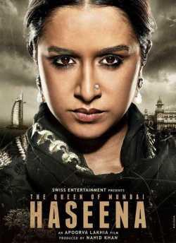 हसीना पार्कर movie poster