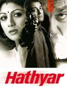 Hathyar Poster