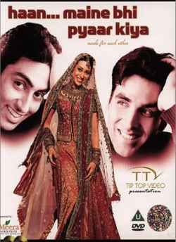 Haan Maine Bhi Pyaar Kiya movie poster