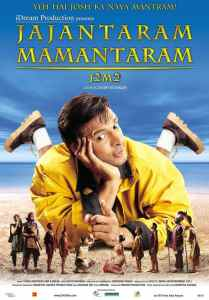 Jajantaram Mamantaram Poster