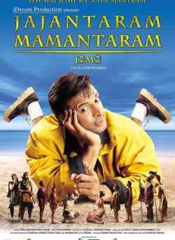 Jajantaram Mamantaram movie poster