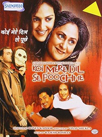 Koi Mere Dil Se Poochhe movie poster